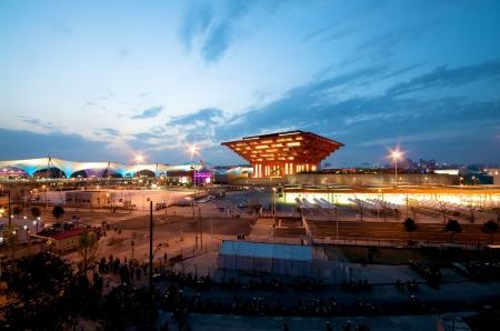 2010 상하이 세계 박람회 건물의 중국 관 에디토리얼