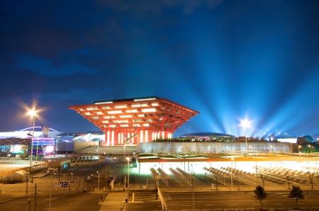 expo: 2010 Shanghai World Expo Building china pavilion at night