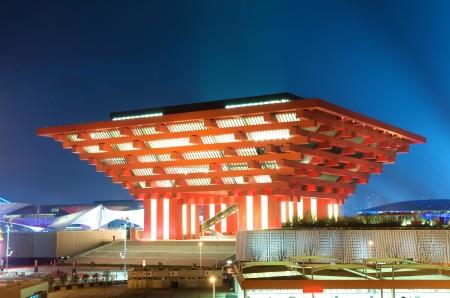 2010 Shanghai World Expo Building china pavilion at night