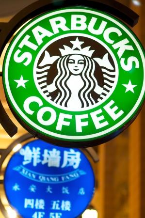 Starbucks sign at night in china