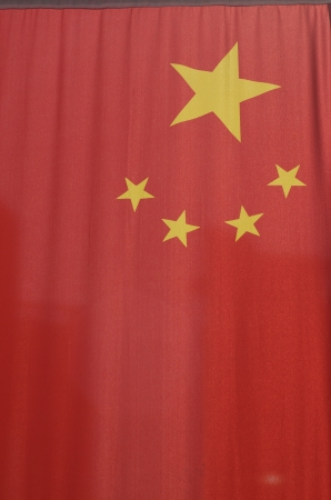 Chinese flag in Fabric
