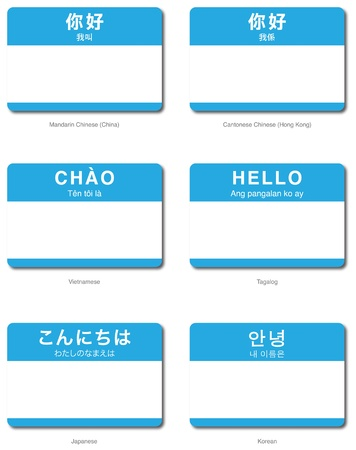 Foreign Language of Hello My name is introduction sticker in Chinese Cantonese, Chinese Mandarin, Tagalog, Vietnamese, Japanese, Korean Ilustração