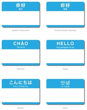 Lengua Extranjera de Hola mi nombre es pegatina introducci�n en chino canton�s, chino mandar�n, tagalo, vietnamita, japon�s, coreano