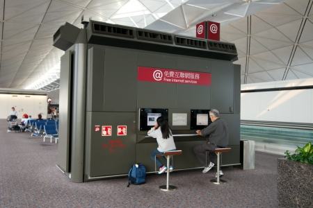 international internet: Free internet access at the Hong Kong international airport