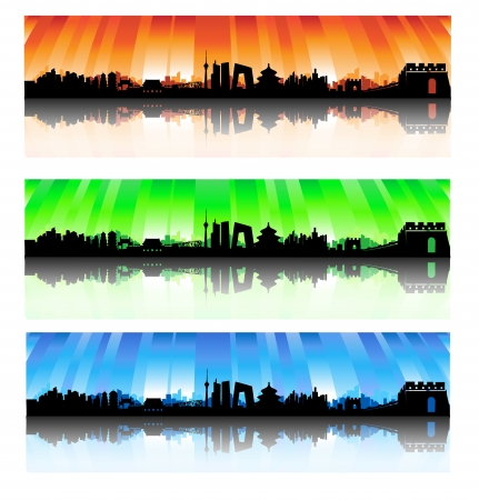 jing: Beijing City Skyline colorful Silhouette vector artwork Illustration