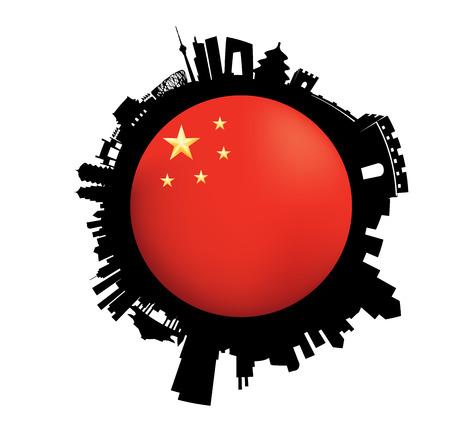 Vector illustration of the Beijing Skyline like ring Vector