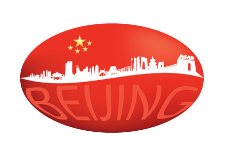 jing: Oval shape Beijing City Skyline White wavy Silhouette vector artwork