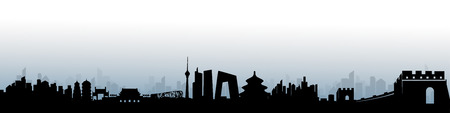 jing: Beijing City Skyline Silhouette vector artwork