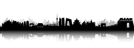 Beijing City Skyline Black and white Silhouette vector artwork Illustration