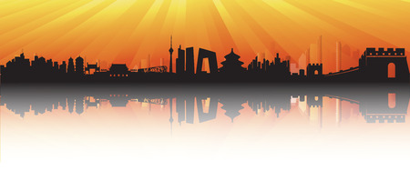 jing: Beijing City Skyline Sun Rays Silhouette vector artwork Illustration