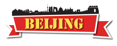 jing: Beijing City Skyline Banner Silhouette vector artwork