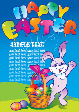 Easter bunny with sample text Stock Vector - 4919296
