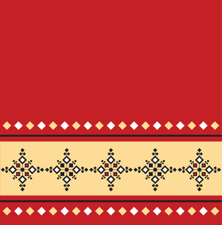 serbia: Eastern Folk pattern design Illustration