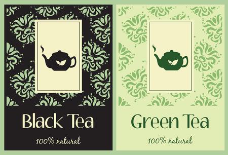設定ティー パッケージの設計要素の黒し、緑の茶