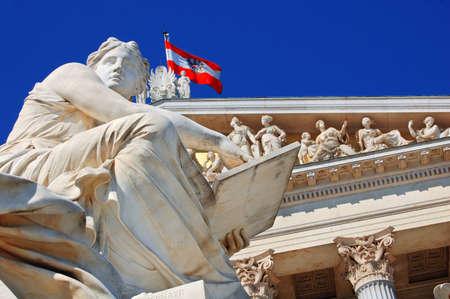 Austrian parliament, Vienna photo