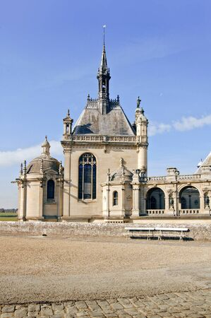 Chantily chateau, France photo