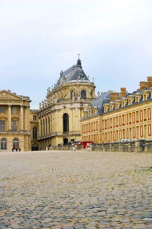 Royal Cathedral of Versailles Palace, France  photo