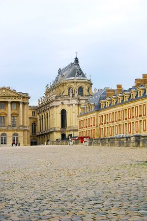 Royal Cathedral of Versailles Palace, France  photo