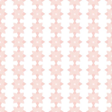 Vector geometric abstract star pattern. Seamless vector design, simple stylized star on white background. Perfect for paper projects, fabric and home decor.