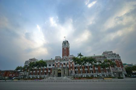 presidential: Presidential Palace Taiwan