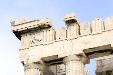 The Parthenon at the Acropolis of Athens in Athens, Greece. Stock Photo - 2416574