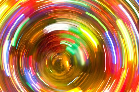 whirl: beautiful colourful varicolored festively horizontal abstract  background with whirling effect