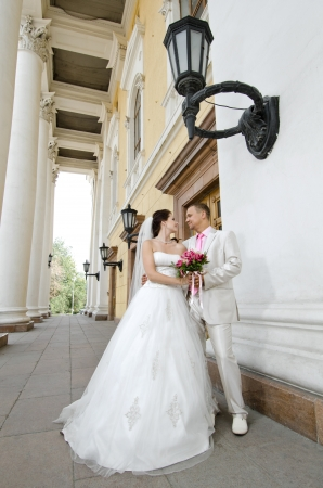 atilde: Happy newly married couple , romance embrace outdoor