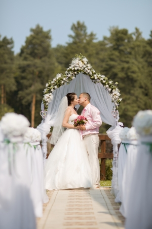 solemnity: happy newly married couple on solemnization of marriage , outdoor