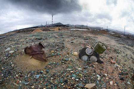 emission: landscape pollution of the environment emission of  industrial plant, Karabash city;  Russia