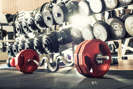 close up image: weight in gym room, close up horizontal photo
