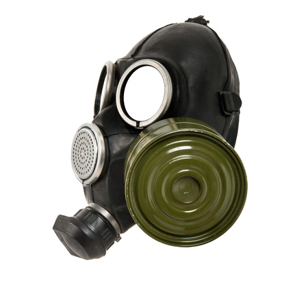 facemask: the black gas-mask close up, from one side, on white background; isolated Stock Photo