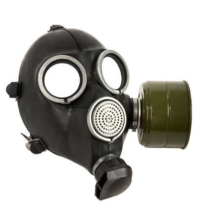 fullface: the black gas-mask close up, on white background; isolated Stock Photo
