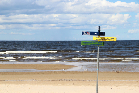 Beautiful beaches of Baltic sea, Jurmala, Riga, Latvia