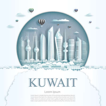 Travel Kuwait monument in Kuwait city modern building in circle texture background. Business travel poster and postcard.Travel landmarks of Asia modern architecture cityscape. Vector illustration