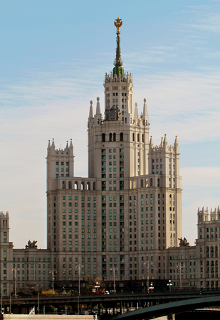 historic high-rise building in Moscow on the waterfront photo
