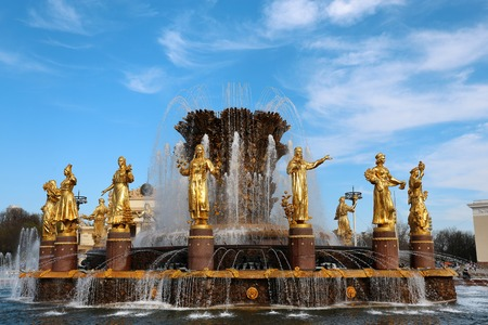 all weather: Fountain Friendship of nations in Moscow on a sunny day Stock Photo