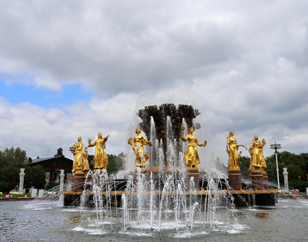 Great photo Fountain Friendship of Peoples in Moscow