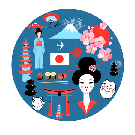 foodstuffs: Vector set of different bright elements Japan