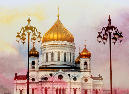 Photo Cathedral of Christ the Savior