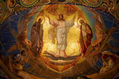 Photo Orthodox mosaic Imagens - 74174523