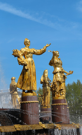 Photo fragment beautiful fountain Friendship of Peoples in Moscow in the park