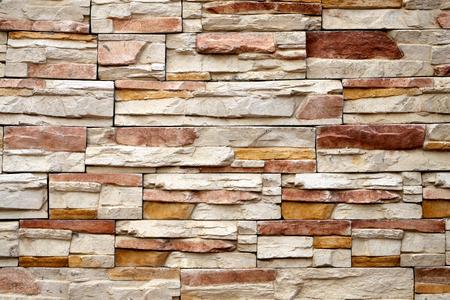 사진 배경 매크로 아름다운 돌 벽돌 벽 스톡 콘텐츠