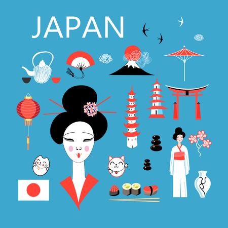 Ensemble de vecteurs de différents éléments pour la conception au Japon Banque d'images - 94898291