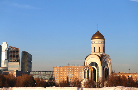 Photo landscape of St. George church