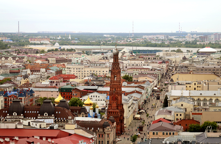 Photo of a beautiful view from above of the city of Kazan Stock Photo