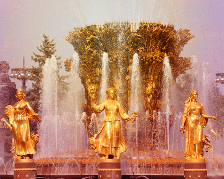 Photo of a retro fountain sculpture in a park in Moscow Stock Photo