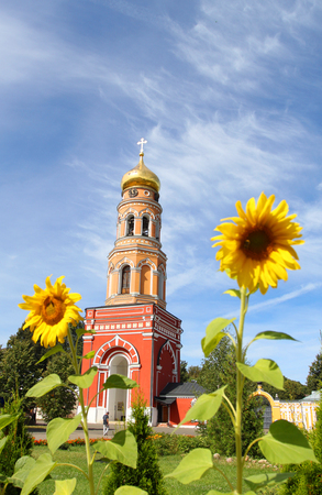 Photo of the Orthodox bell tower illuminated