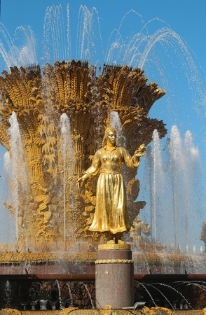 Photo of a macro golden fountain Friendship of peoples