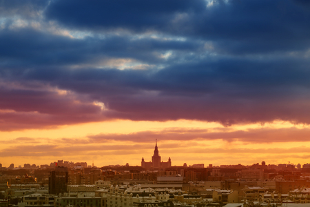 Photo beautiful views of the landscapes of Moscow