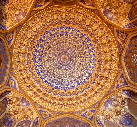 Photo background ornament of mosque in Samarkand on Registan